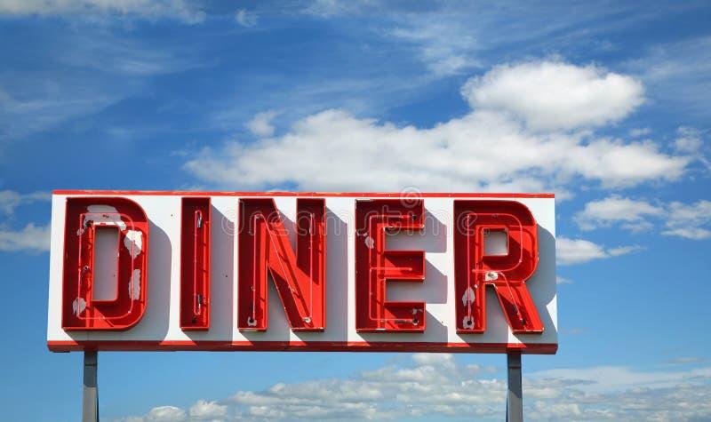 знак обедающего стоковое изображение