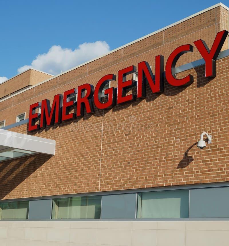 Знак отделения скорой помощи больницы стоковые изображения