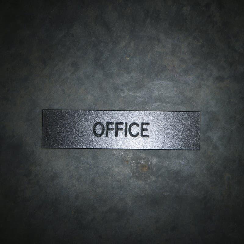 знак офиса стоковые изображения rf