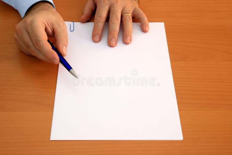 знак пустого документа к стоковое изображение