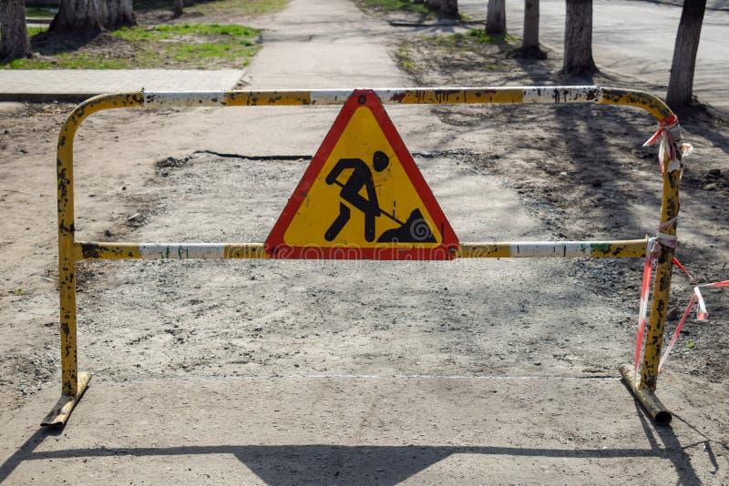 Знак работы ремонта, концепция опасности стоковое изображение