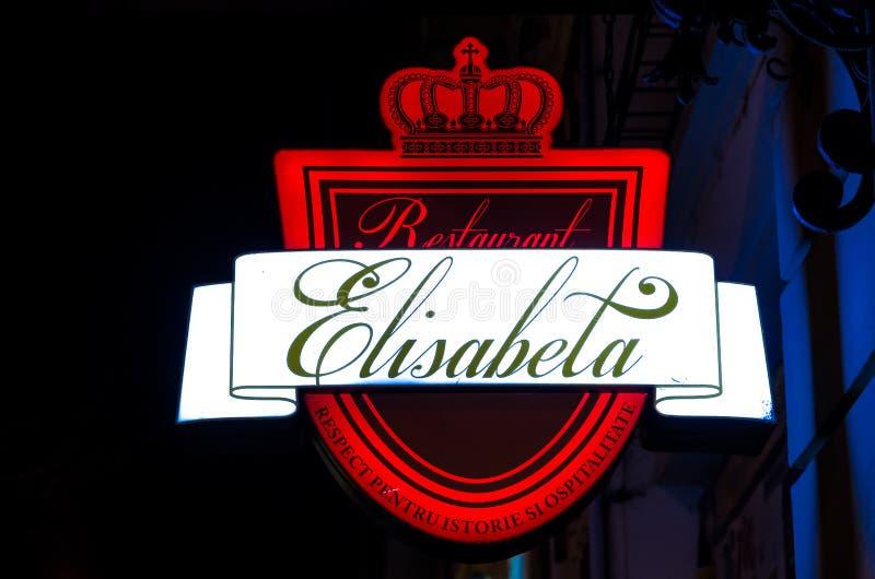 Знак ресторана Elisabeta стоковое изображение