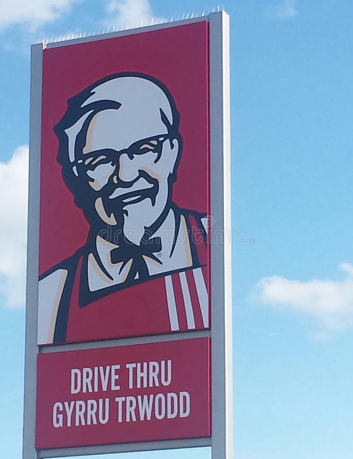 Знак ресторана KFC стоковые изображения rf