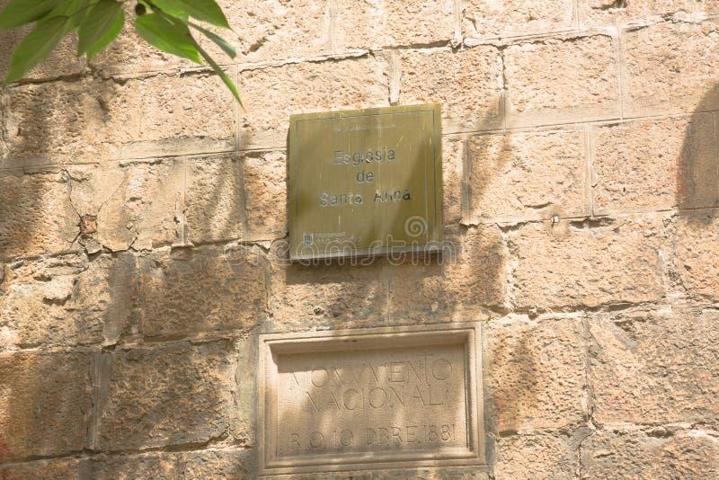 Знак с именем Esglesia Сантой Анной стоковые изображения rf