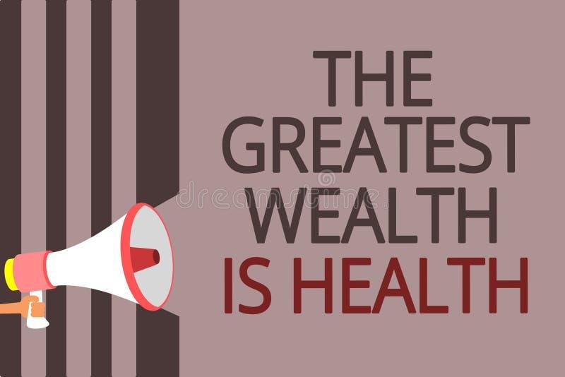 Знак текста показывая большое богатство здоровье Схематическое фото находясь в хороших здоровьях призовые принимает loudspeake ме бесплатная иллюстрация