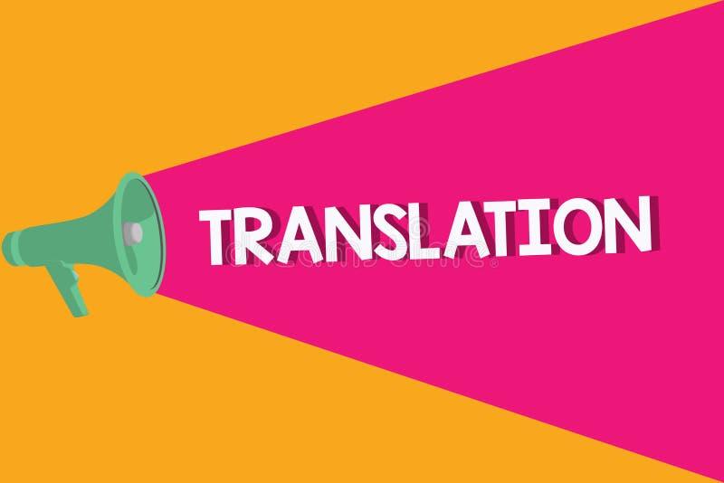 Знак текста показывая перевод Схематический процесс фото переводить формулирует текст от одного языка в другие иллюстрация вектора