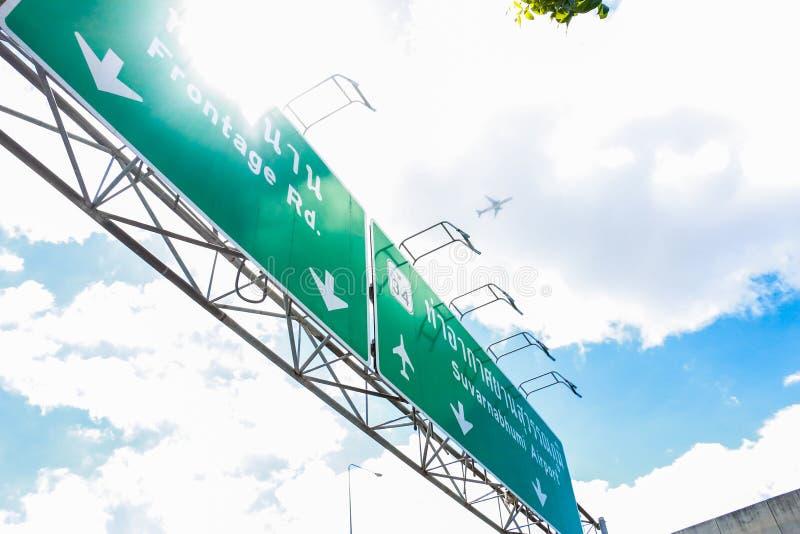 Знак шоссе стоковое фото rf