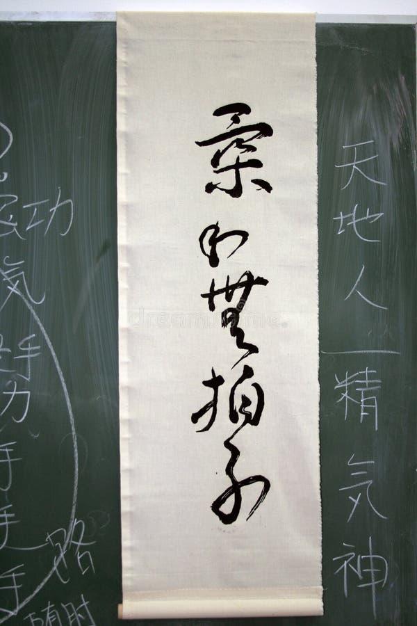 знак японии стоковое фото