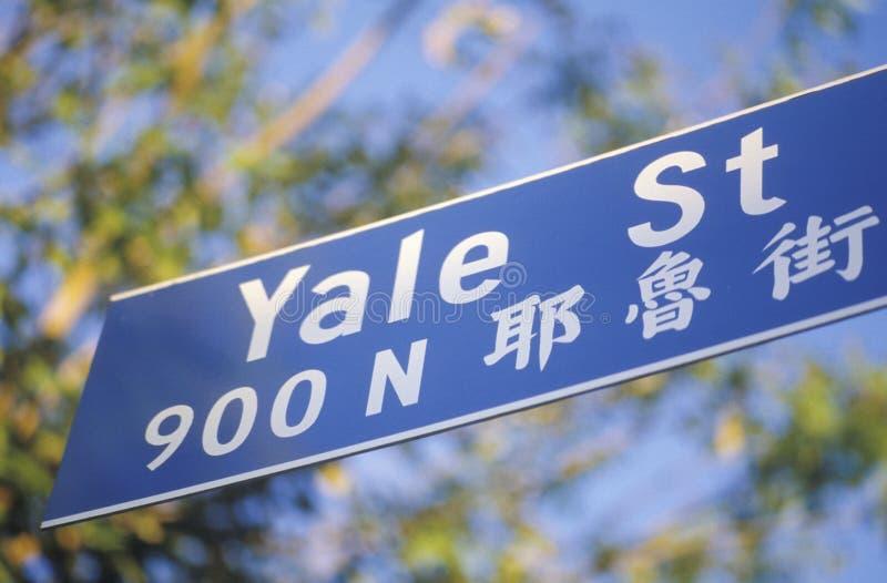 Знак для улицы Ейль в Чайна-тауне стоковое фото