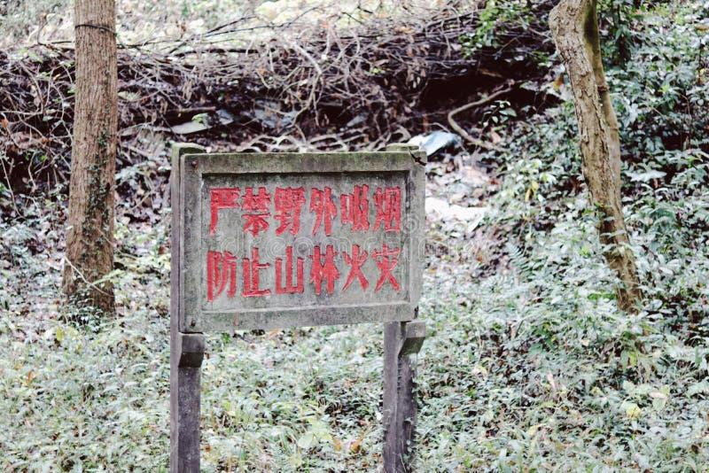 Знак стоковые изображения