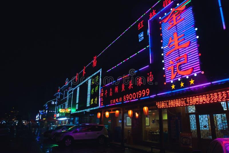 Знамена красочной рекламы неоновые, Китай стоковое фото