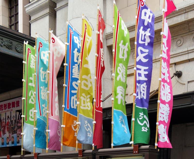 Знамена, театр Kabuki, Осака, Япония стоковая фотография rf