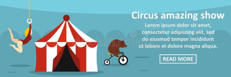 Знамени выставки цирка концепция изумительного горизонтальная иллюстрация вектора