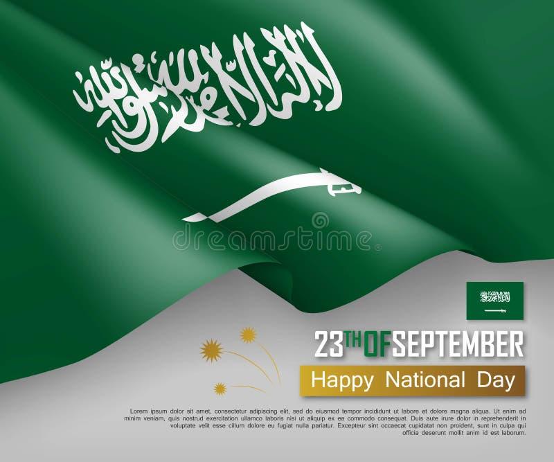 Знамя вектора национального праздника Саудовской Аравии праздничное иллюстрация штока
