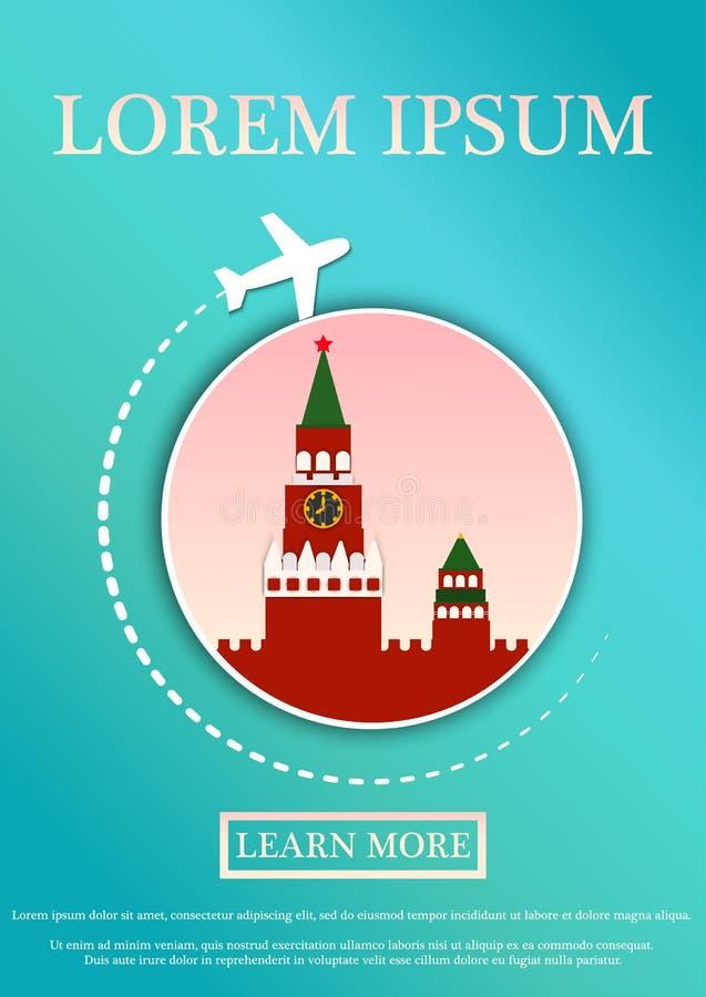 Знамя вектора с карточкой перемещения текста Шаблон вебсайта концепции Современный плоский бумажный дизайн искусства kremlin mosc иллюстрация штока