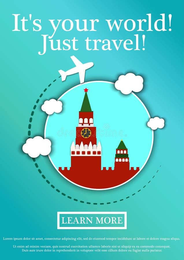 Знамя вектора с текстом свой ваш мир как раз перемещение Шаблон вебсайта концепции Современный плоский дизайн kremlin moscow иллюстрация штока