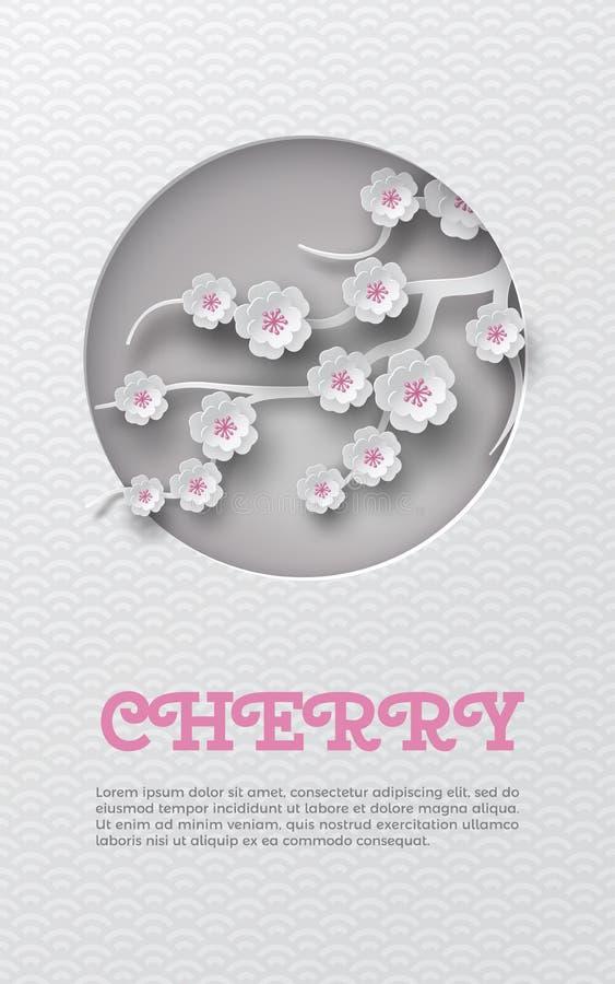 Знамя восточной картины вертикальное с отрезком вне вокруг рамки и флористической предпосылки с бело-розовой вишней цветет украше бесплатная иллюстрация