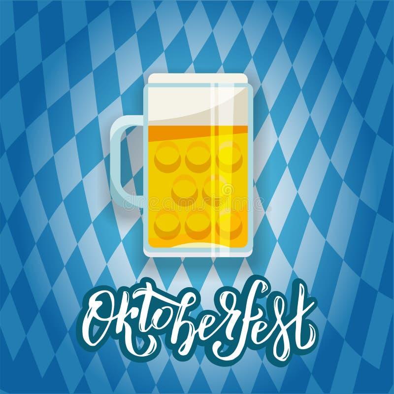 Знамя градиента с Oktoberfest помечая буквами знак и плоскую иллюстрацию большой кружки пива на предпосылке баварца иллюстрация штока