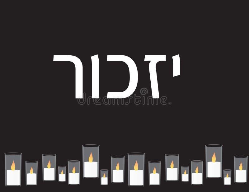 Знамя Дня памяти погибших в войнах Израиля Древнееврейский текст IZKOR и мемориальные свечи на черной предпосылке бесплатная иллюстрация