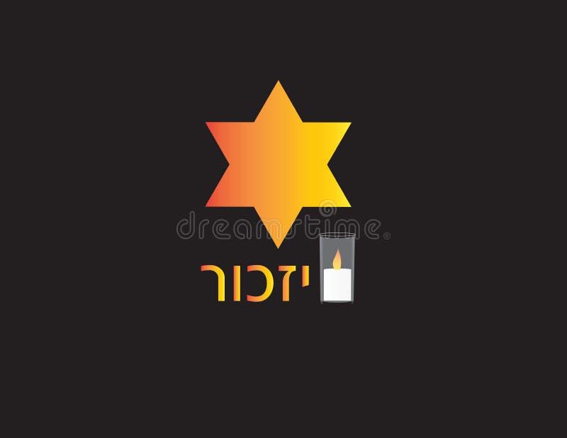 Знамя Дня памяти погибших в войнах холокоста Израиля Древнееврейский текст IZKOR и желтая звезда на черной предпосылке бесплатная иллюстрация