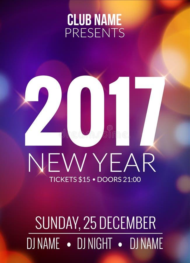 Знамя дизайна партии Нового Года Света bokeh шаблона рогульки торжества события Приглашение 2017 плаката Нового Года праздничное бесплатная иллюстрация