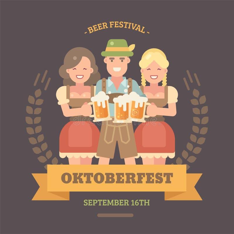Знамя иллюстрации Oktoberfest плоское бесплатная иллюстрация