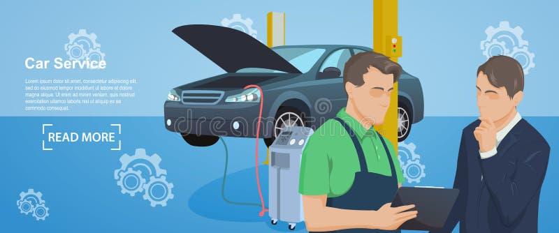 Знамя обслуживания автоматического механика обслуживание замены масла автомобиля шара поднятое подъемом Обслуживайте станцию Ремо иллюстрация вектора