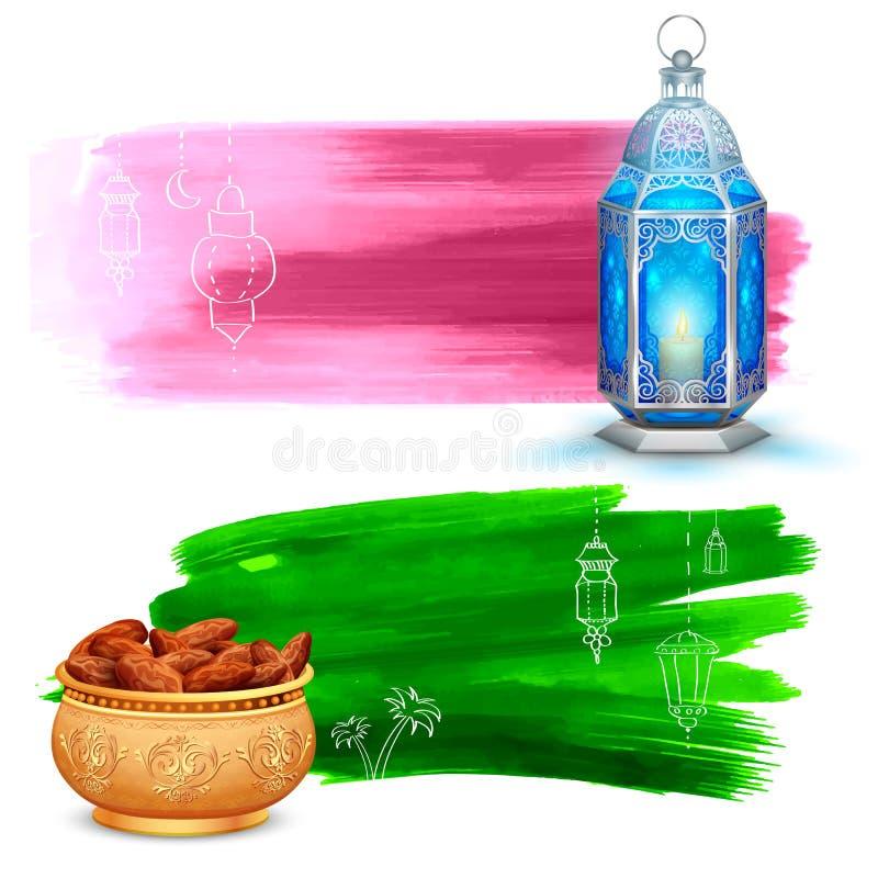 Знамя предложения продажи и продвижения Eid Mubarak иллюстрация вектора