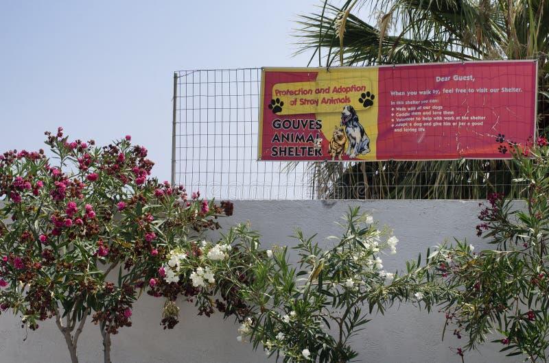 Знамя приюта для животных Gouves стоковая фотография