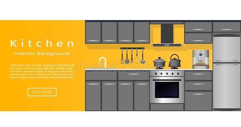 Знамя современной комнаты кухни внутреннее для вашего веб-дизайна иллюстрация вектора