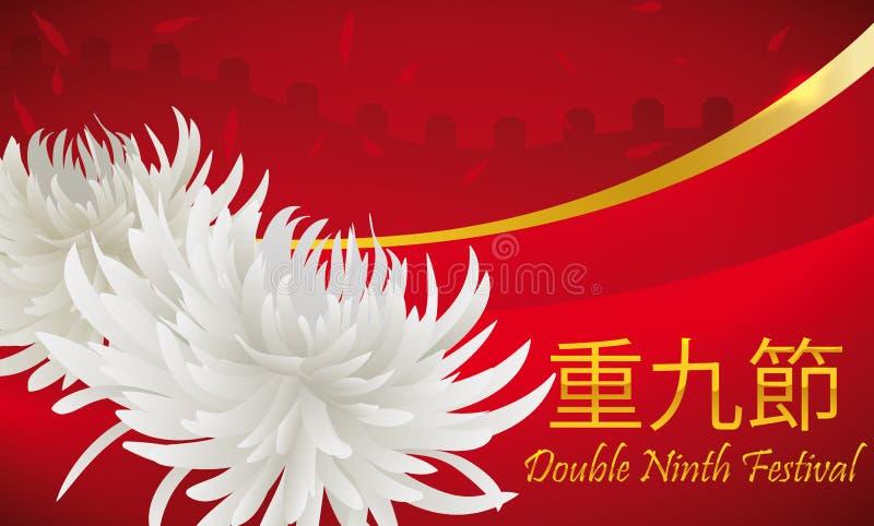 Знамя с взглядом погоста и белыми цветками хризантемы, иллюстрацией вектора бесплатная иллюстрация