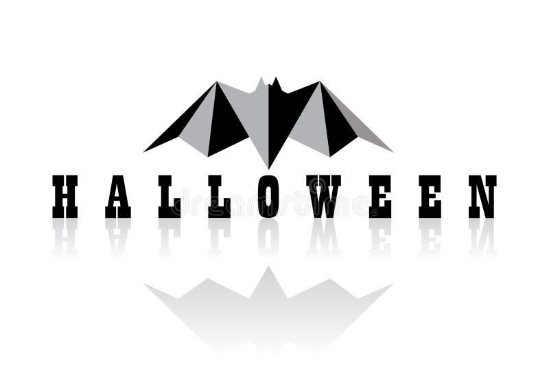Знамя читая хеллоуин бесплатная иллюстрация