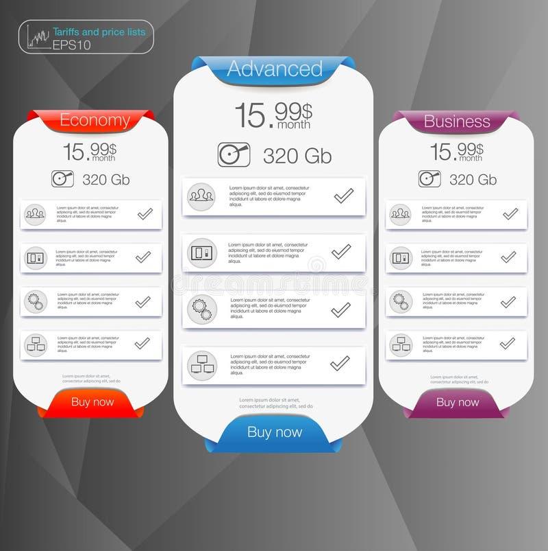 3 знамя для, который заволокли обслуживания неба, интерфейс для места знамя для сети app иллюстрация вектора