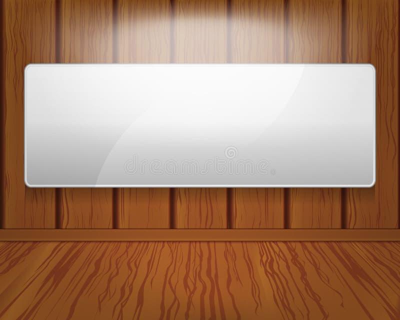знамя иллюстрация вектора