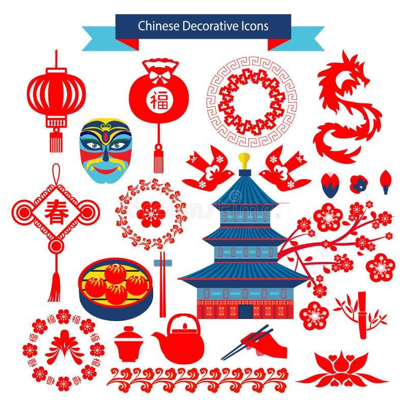 Значки вектора китайские декоративные иллюстрация штока