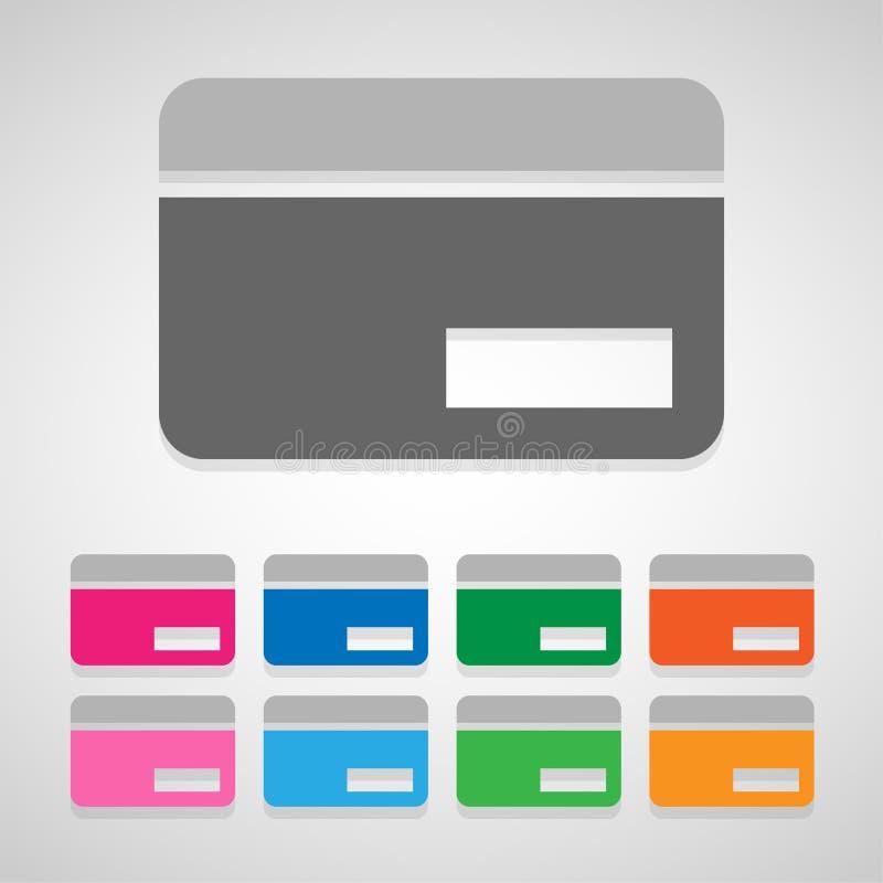Значки кредитной карточки установили большой для любой пользы желтый цвет обоев вектора уравновешивания rac померанцовой картины  бесплатная иллюстрация