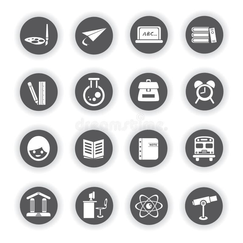 Значки образования, круглые кнопки бесплатная иллюстрация
