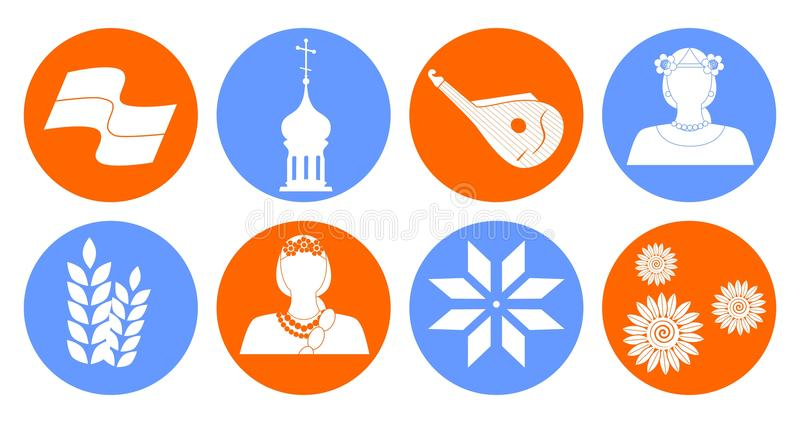 Значки Украины иллюстрация вектора