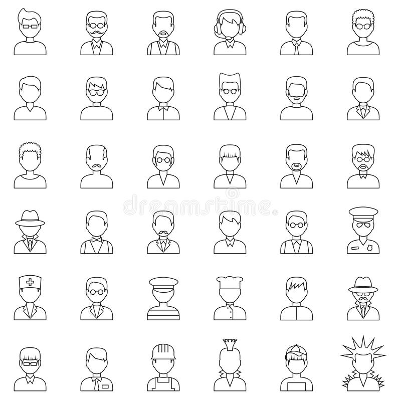 Значки людей плана установленные иллюстрация вектора