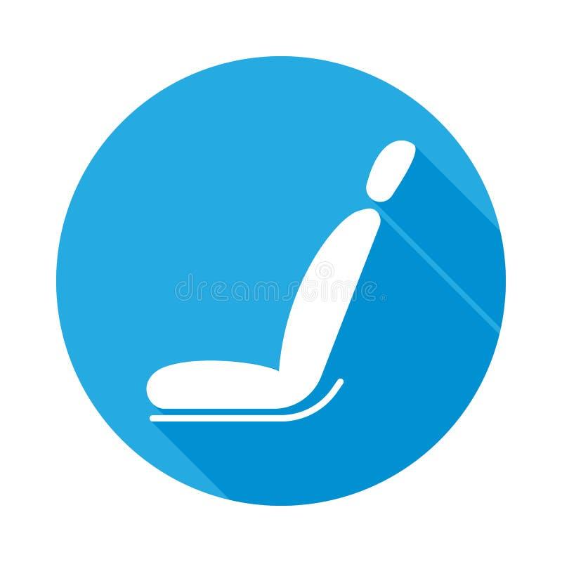 значок автокресла плоский с длинной тенью Элемент иллюстрации ремонтных услуг автомобиля Наградной качественный значок графическо иллюстрация штока