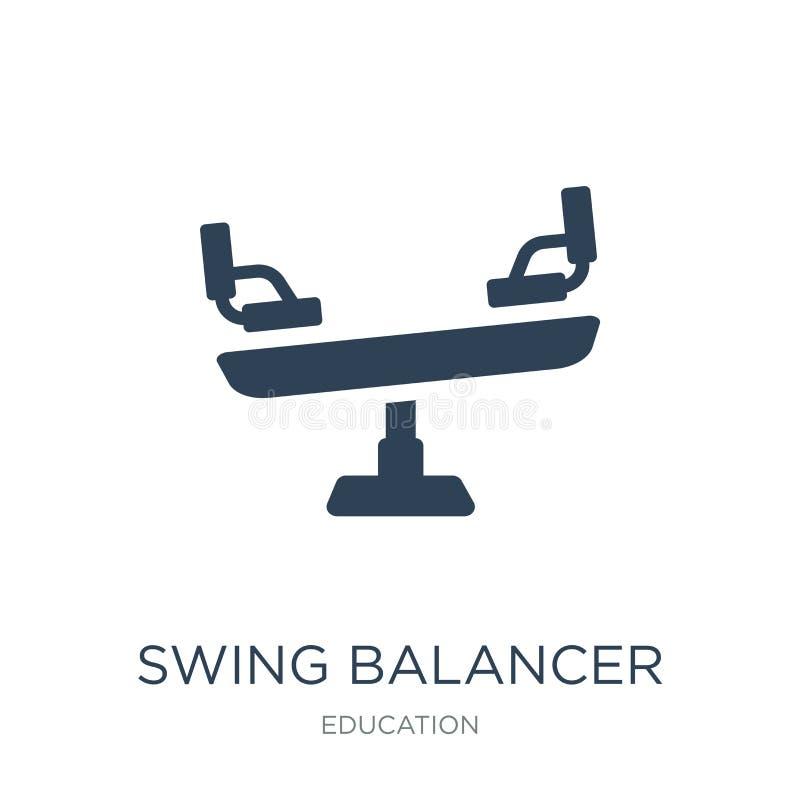 значок балансера качания в ультрамодном стиле дизайна значок балансера качания изолированный на белой предпосылке значок вектора  иллюстрация вектора