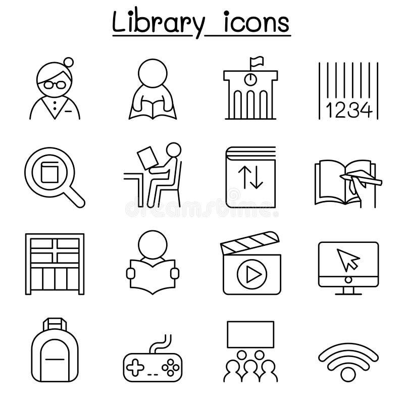 Значок библиотеки установленный в тонкую линию стиль иллюстрация вектора