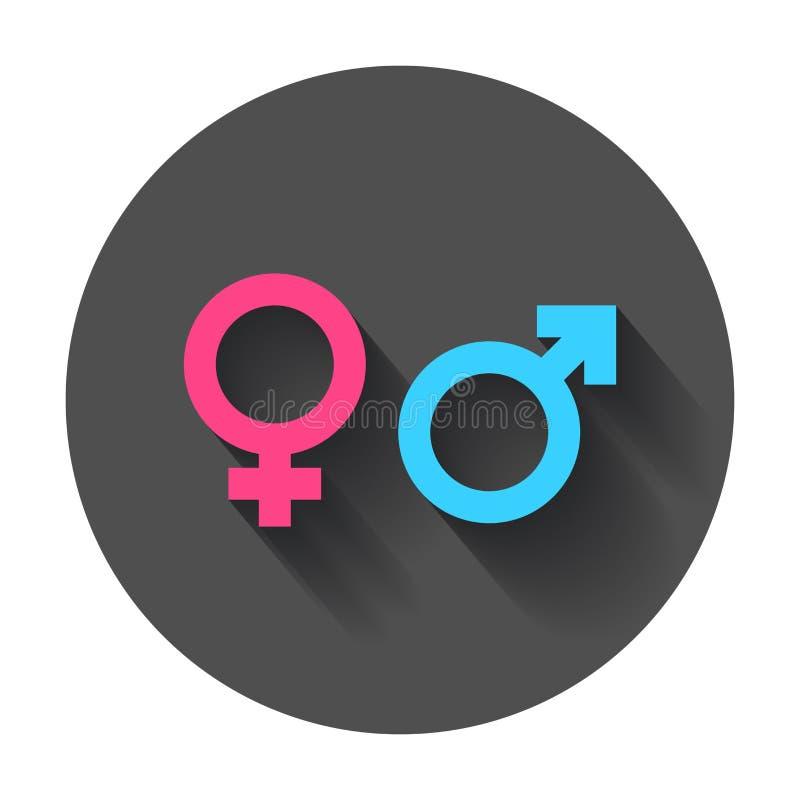 Значок вектора знака равенства рода Значок концепции людей и женщин равный иллюстрация вектора