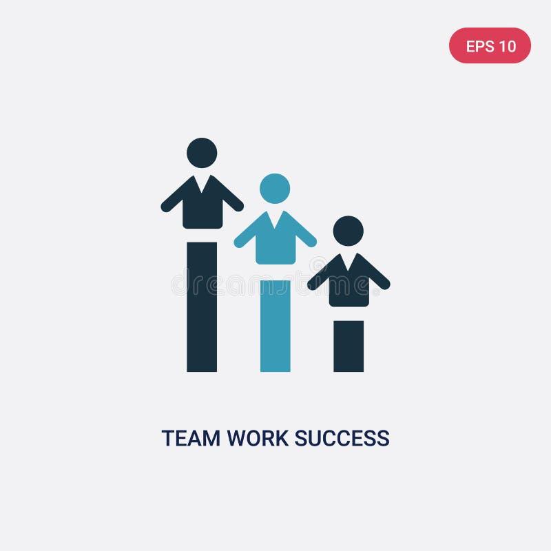Значок вектора успеха работы команды 2 цветов от концепции людей изолированный голубой символ знака вектора успеха работы команды иллюстрация вектора