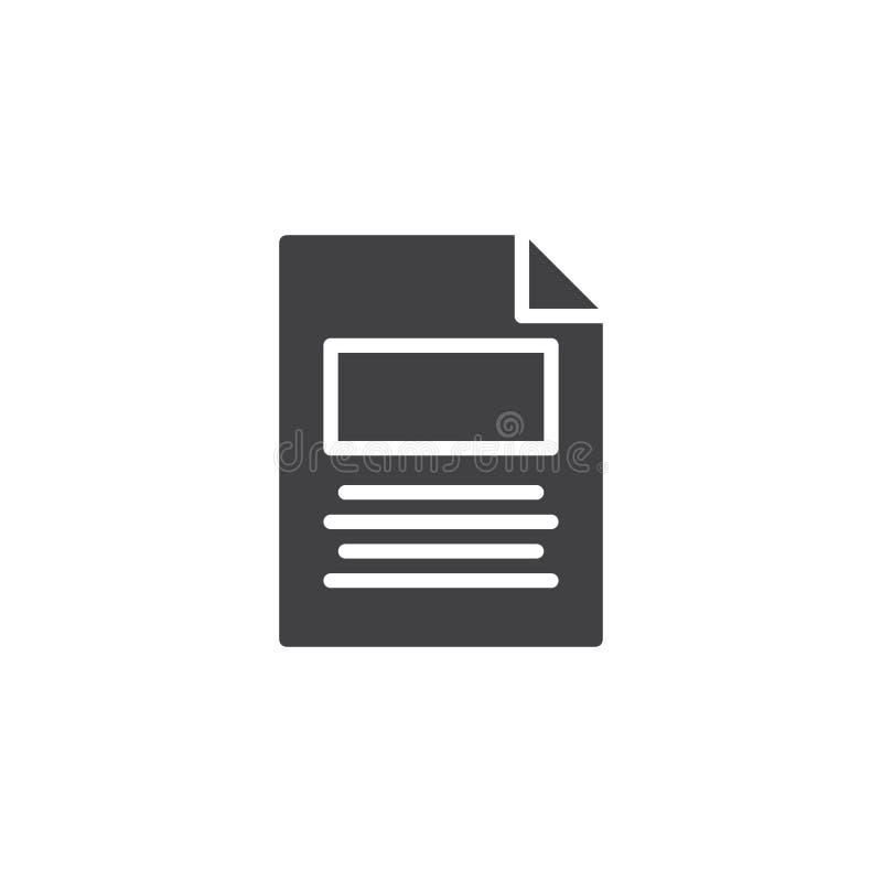 Значок вектора файла Txt бесплатная иллюстрация