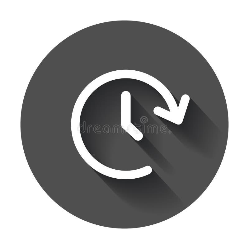 Значок вектора фолианта часов Таймер 24 часа иллюстрации знака на blac иллюстрация вектора