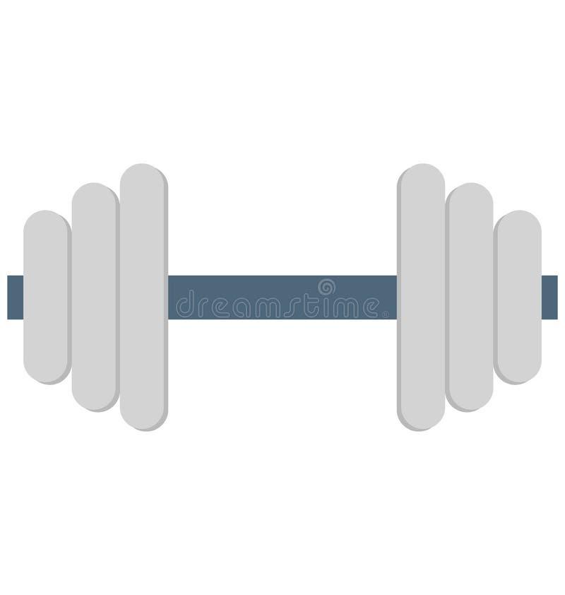 Значок вектора цвета гантели который может легко доработать или отредактировать иллюстрация штока