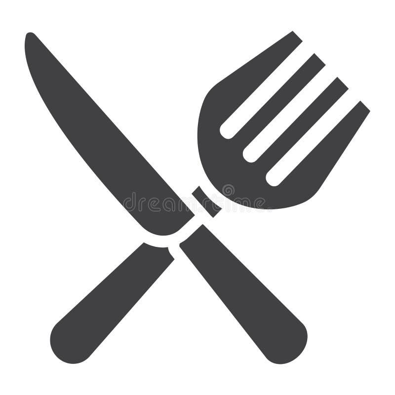 Значок вилки и ножа твердые, обедающий и ресторан иллюстрация штока