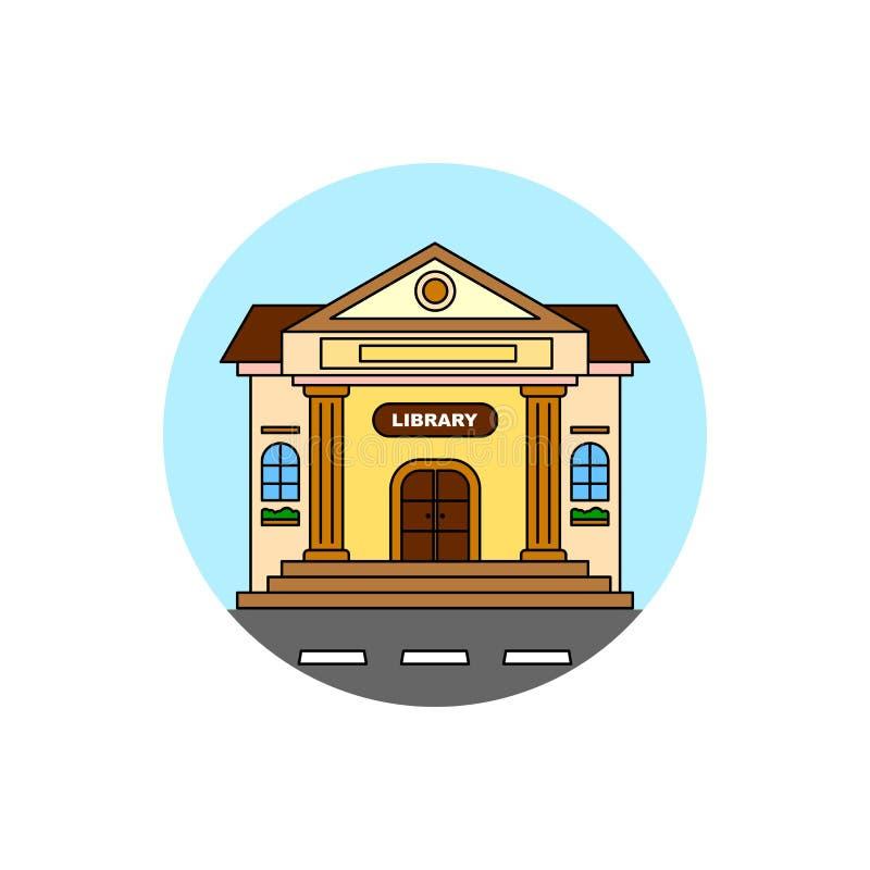 Значок городского пейзажа здания библиотеки иллюстрация вектора