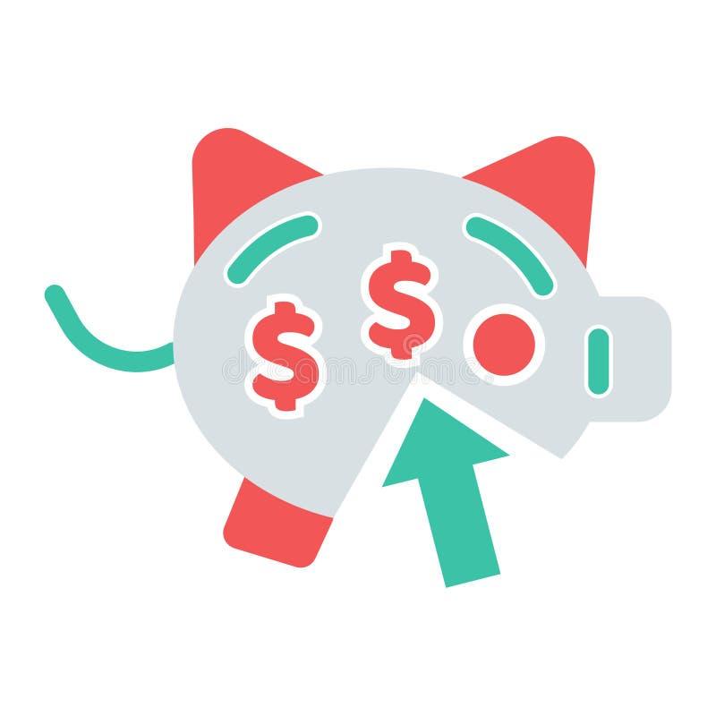 Значок дохода или вектора копилки кренить вебсайт копилки идеальный или мобильный вектор иконы приложений бесплатная иллюстрация